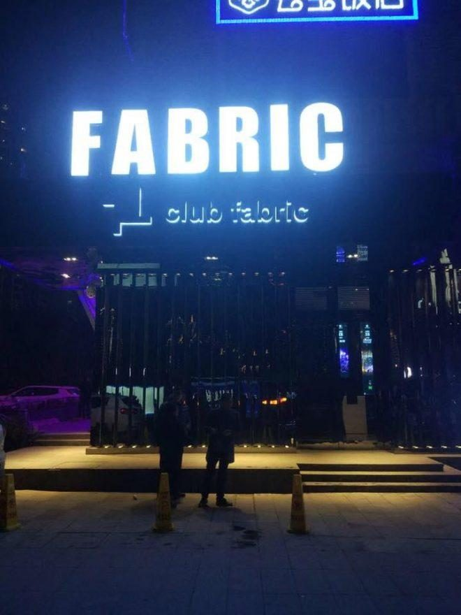 Fabric Shanghai door